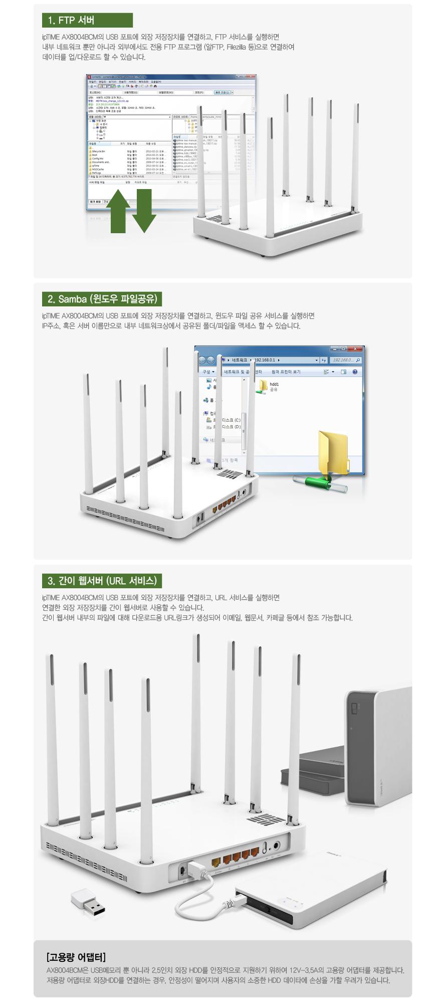 ax8004bcm_sale_12.jpg