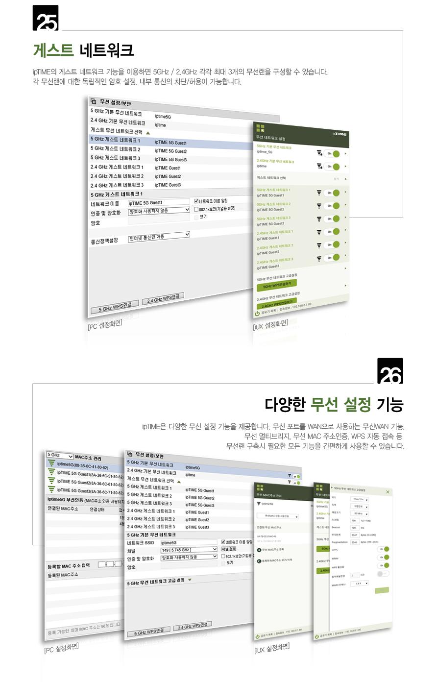 ax8004bcm_sale_22.jpg