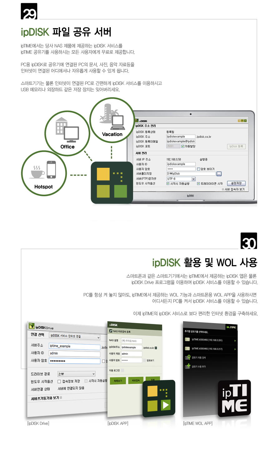 ax8004bcm_sale_24.jpg