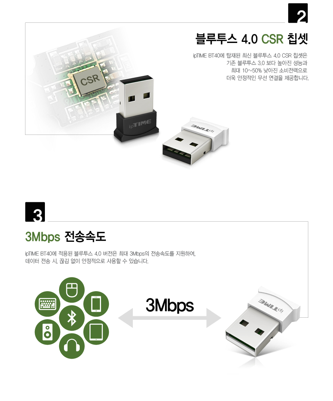 bt40_sale_02.jpg
