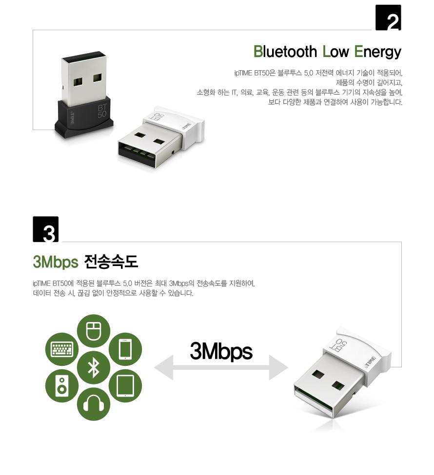 bt50_sale_02.jpg