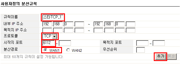 2wan_star_1.png