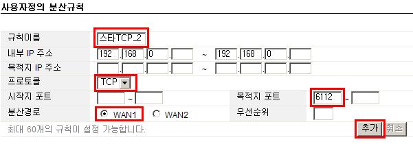 2wan_star_2.png