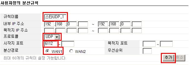 2wan_star_3.png