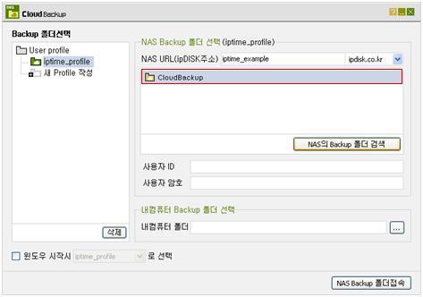 image_backup_folder.jpg