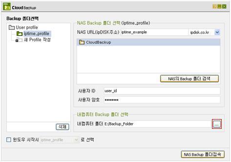 image_pc_folder.jpg