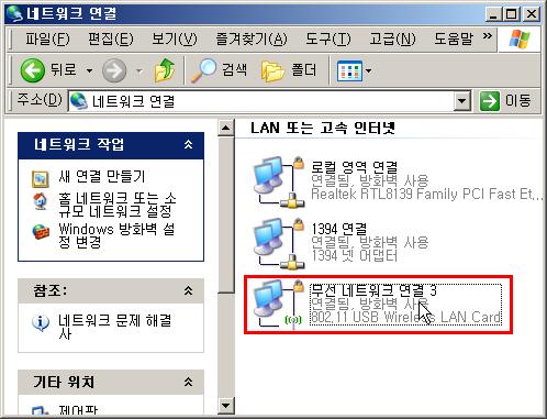 mac_limit_1.png