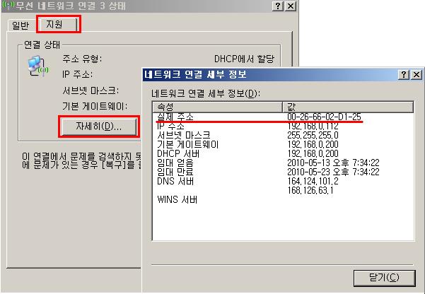 mac_limit_2.png