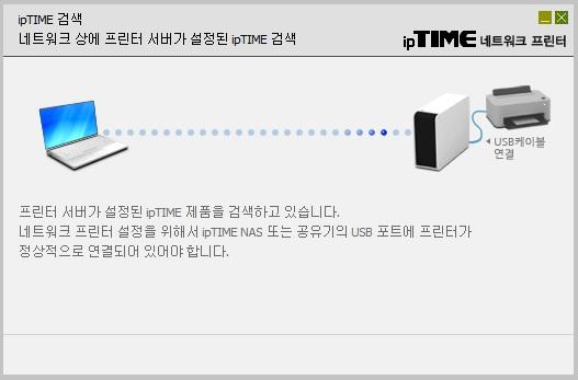 printer_app01.jpg