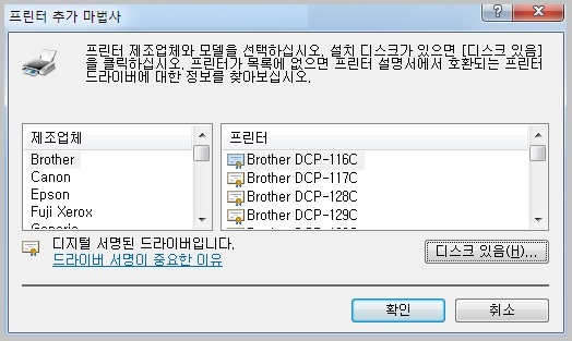 printer_app2.jpg