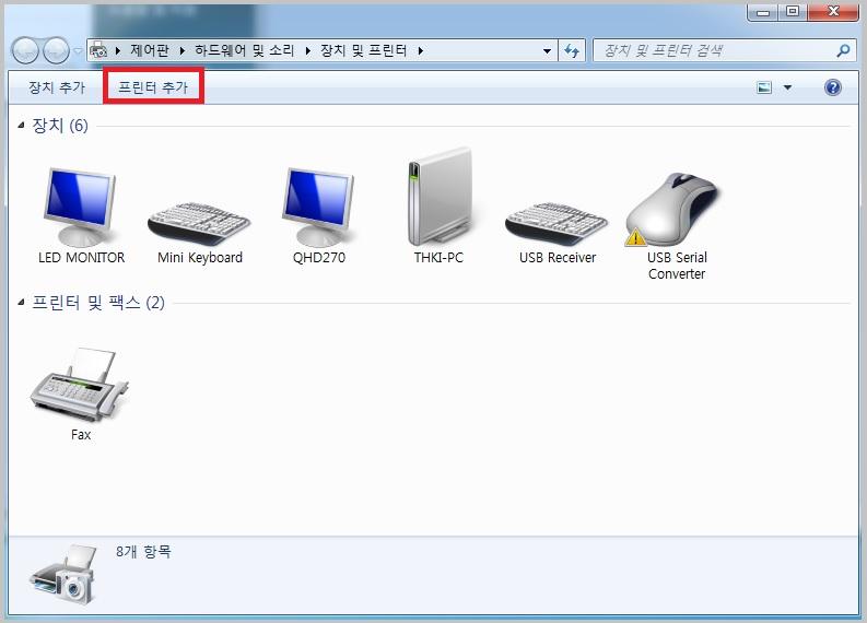 win7_install2.jpg