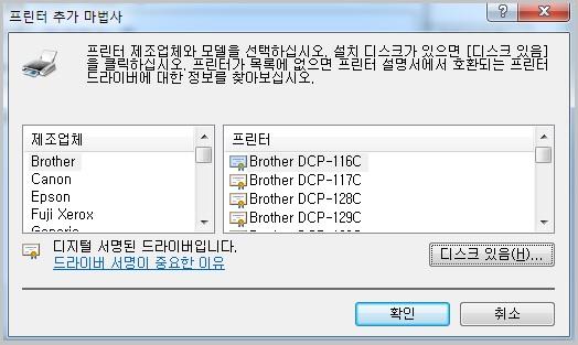 win7_install6.jpg