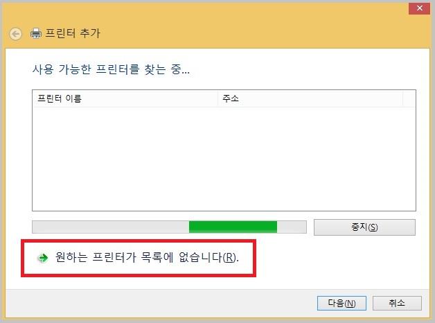 win8_install1.jpg