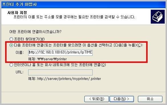 xp_install4.JPG