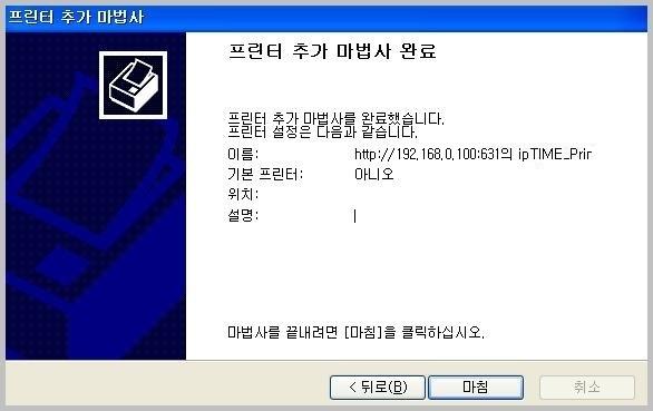 xp_install6.JPG