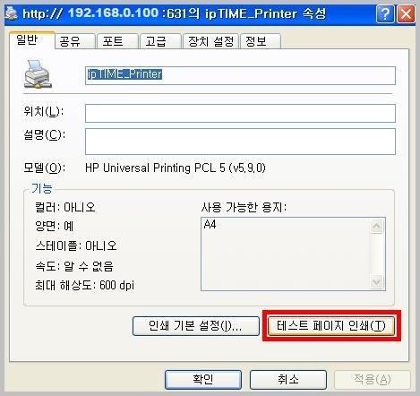 xp_install8.JPG