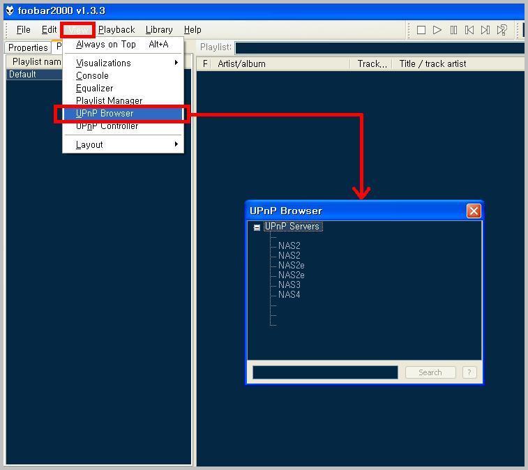 NAS에서 SSH 모드를 이용하여 BubbleUPnPServer 이용하기 | 고객