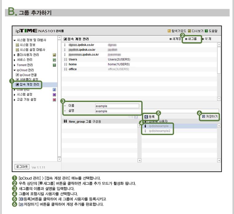 ipcloud_set_08.jpg