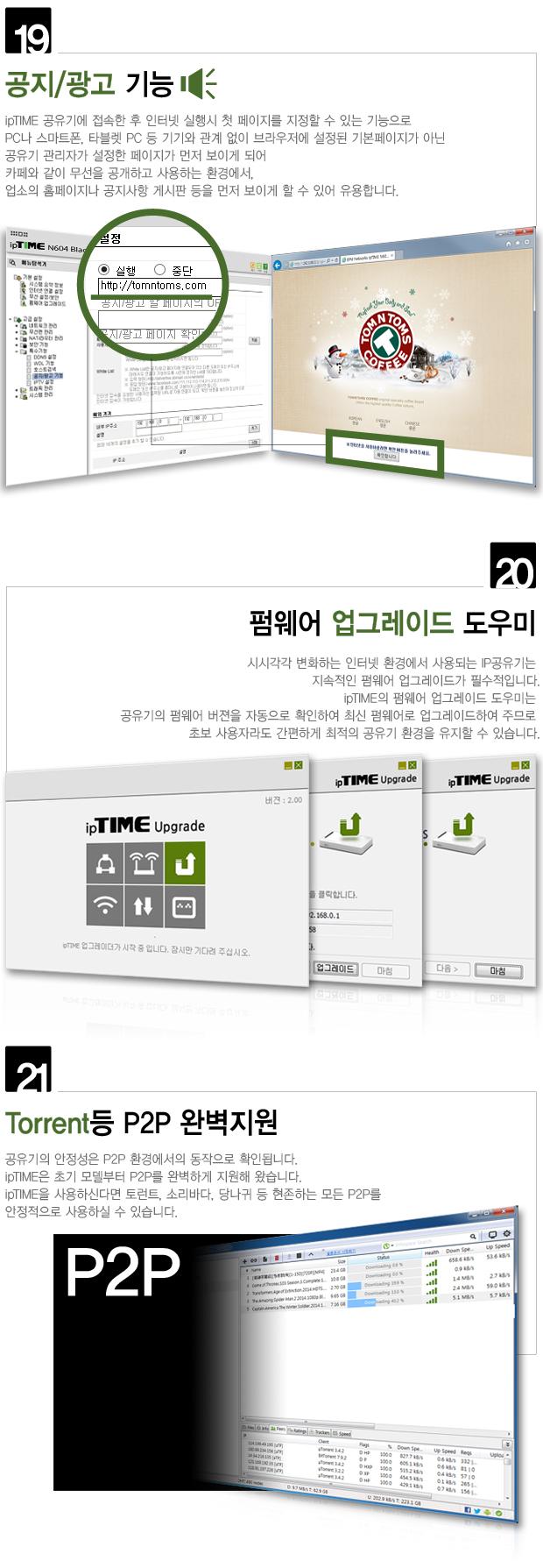 n604black_sale_09.jpg