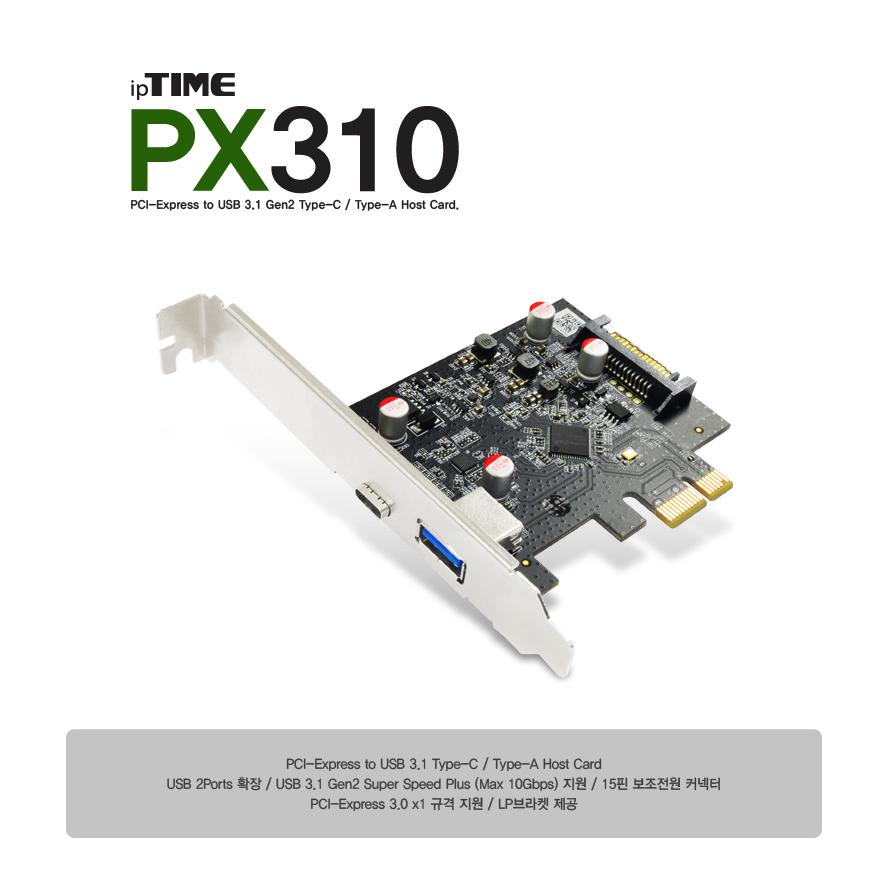 px310_sale_01.jpg