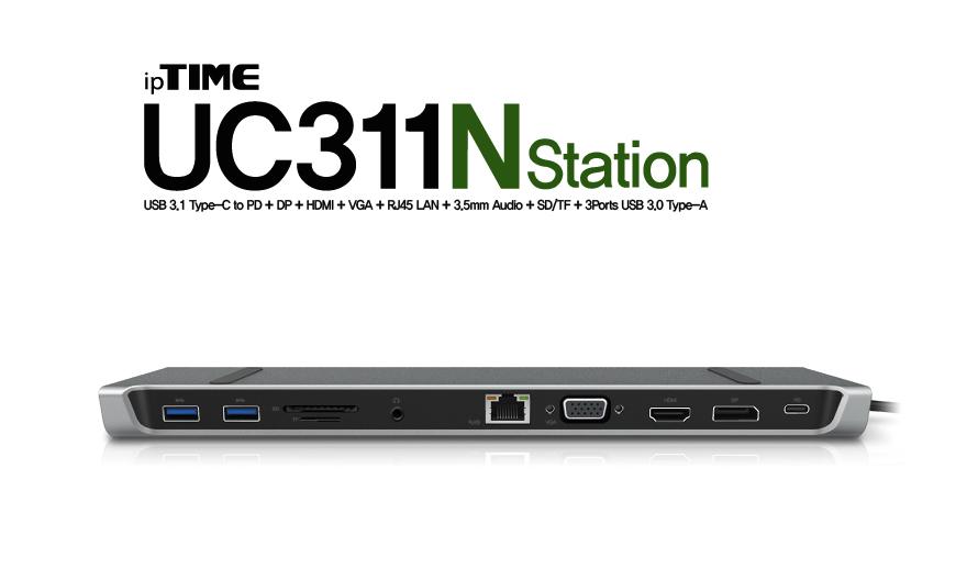 uc311nstation_sale_01.jpg